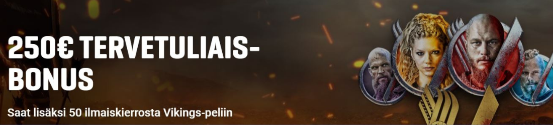 guts €250 bonus + 60 free spins