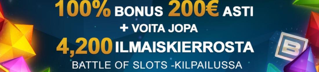 videoslots €200 bonus + 11 free spins
